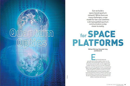 Article about CQT SPEQS project in Optics and Photonics News