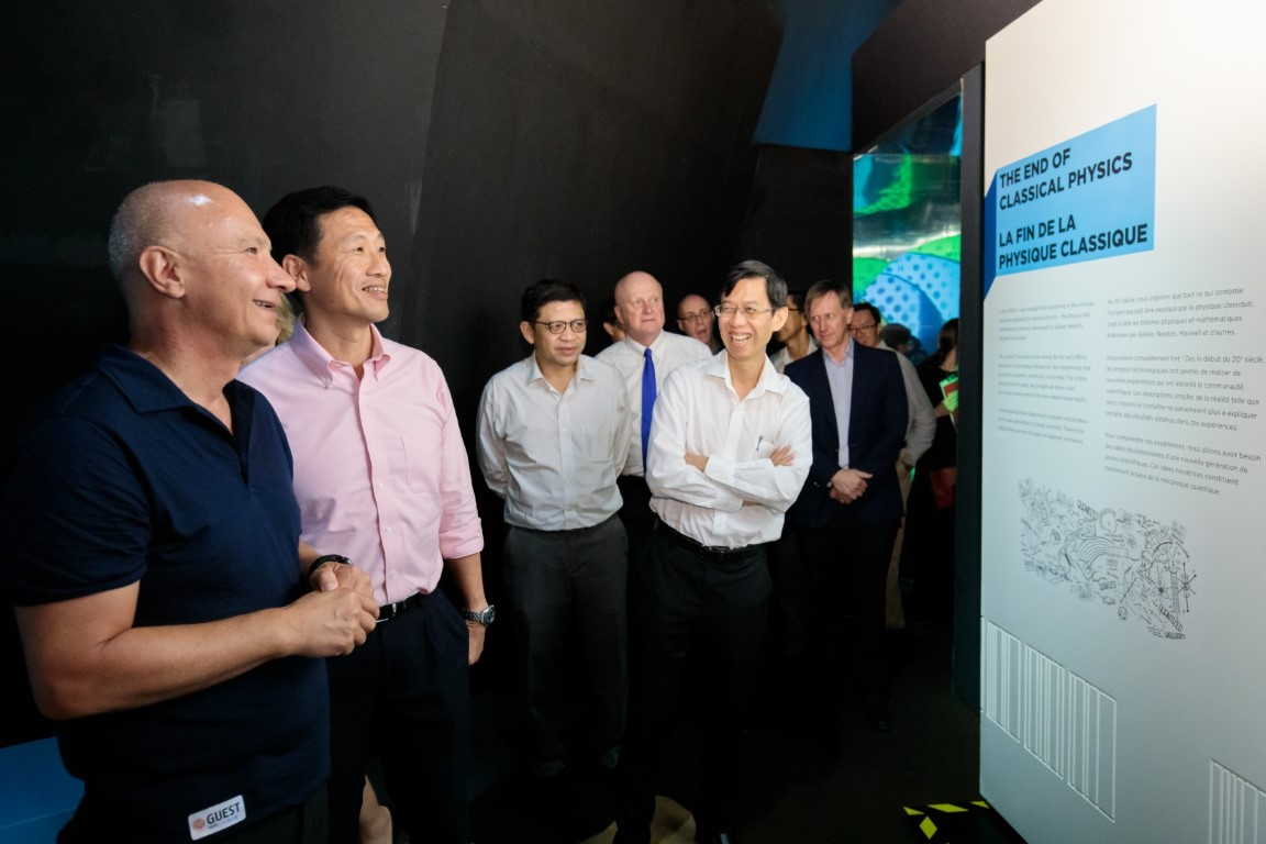 Guests touring QUANTUM: The exhibition at the official launch