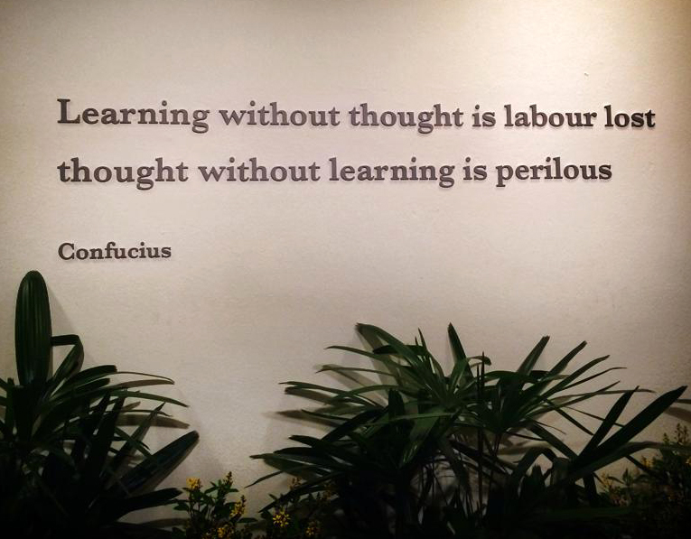Confucius quote at University Cultural Centre, National University of Singapore.
