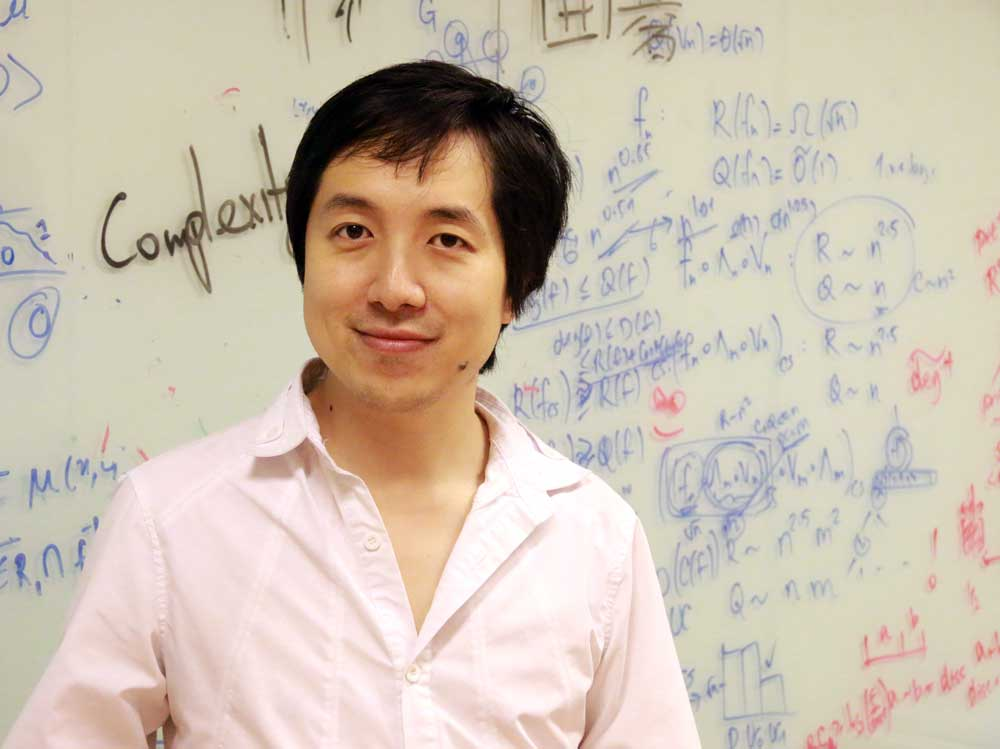 Mile Gu, Research Assistant Professor at CQT on an NRF Fellowship